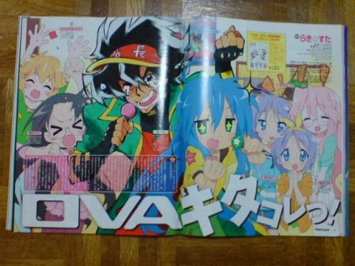 Comptiq Mag June Issue