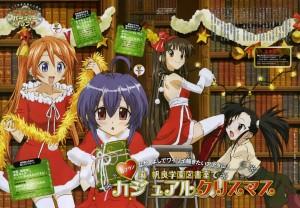 christmas-wall2dgirls71