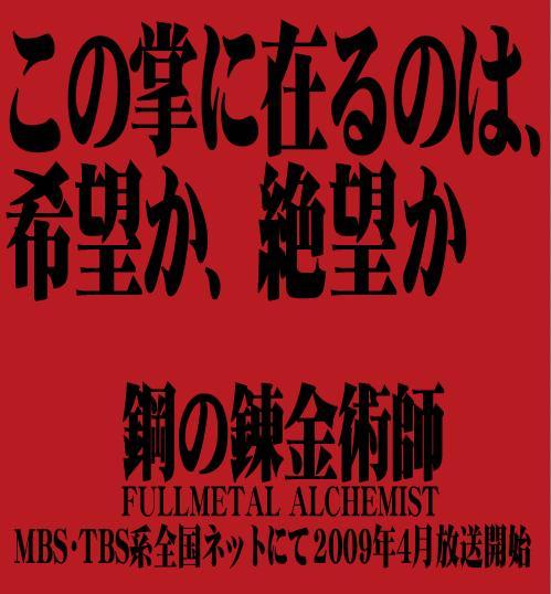 fma-banner1