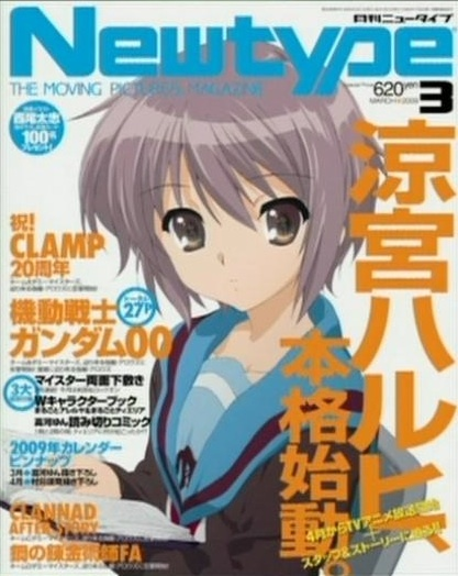 newtype_march_2009