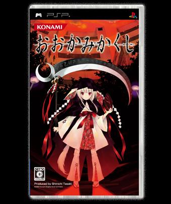ryushiki07-game-psp