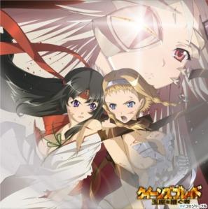 queen's-blade-2
