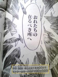 scans-tsubasa-02
