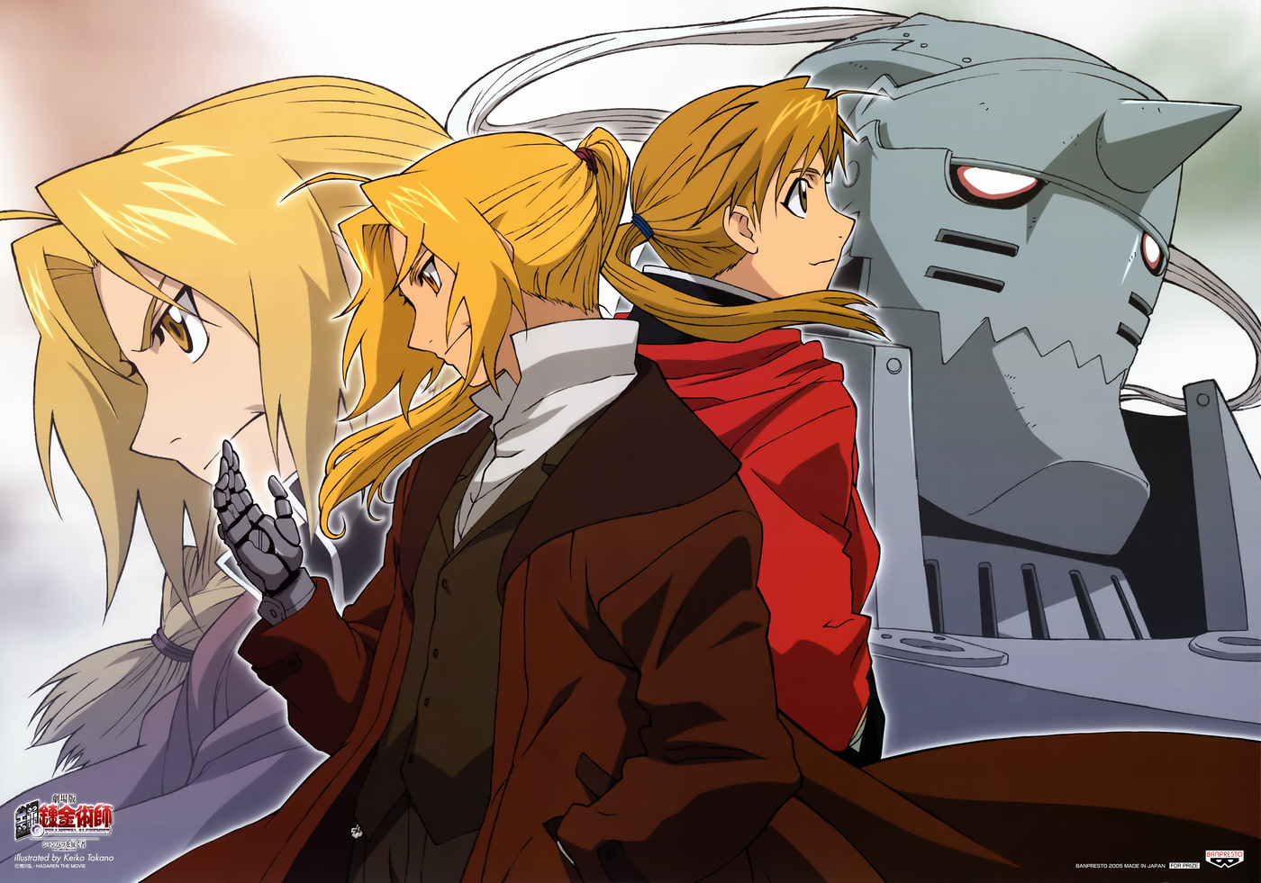 Full Metal Alchemist: Brotherhood — Movie Announcement ...